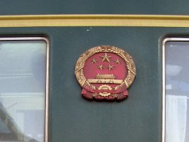 Chinese train - Kinesisk tog