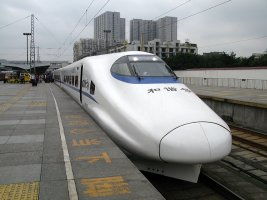 High Speed Train to Chongqing - Højhastighedstog til Chongqing